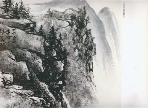 现为全国政协委员,中国画研究院院委,广州美术学院和广东画院顾问.