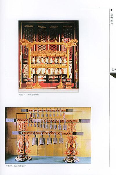 分立件电子碰铃电路图