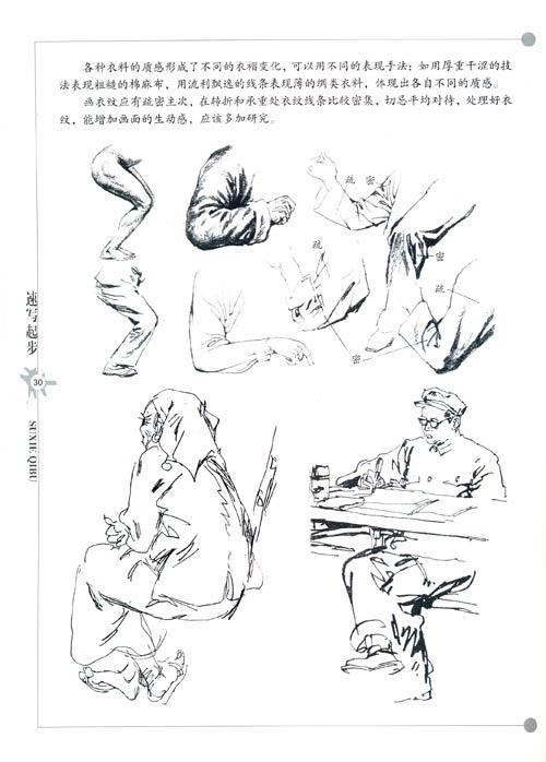 初学简笔画图片大全动物步骤