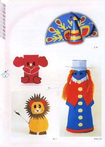 幼儿园创意自制教玩具