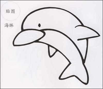 宝宝学画涂涂乐》(8)挑选宝宝比较熟悉和喜爱的动物