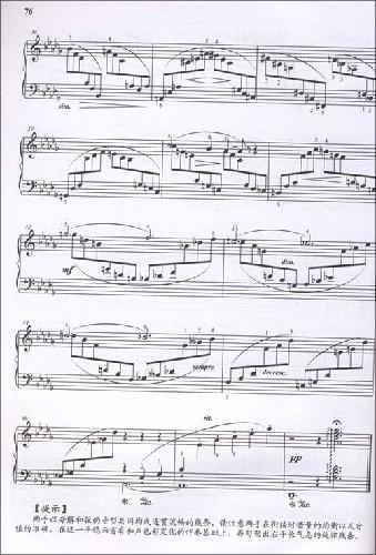钢琴曲谱映山红分享展示