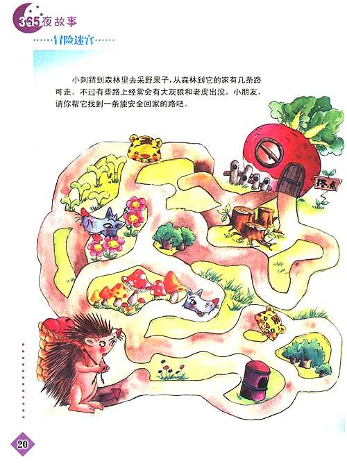 儿童瓜子壳手工制作图片