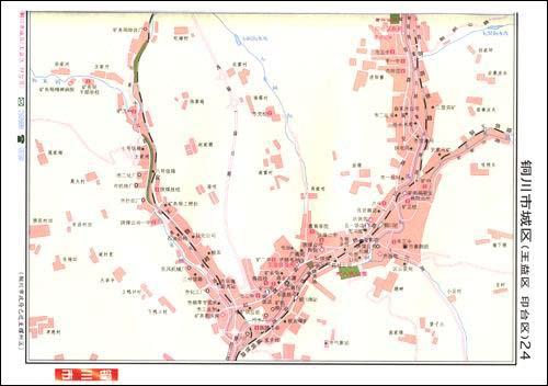 陕西省小 陕西省地图册 陕西省安康市汉滨区 陕西省行政区-陕西省地