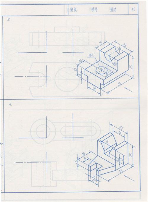 机械制图与计算机绘图 (6)