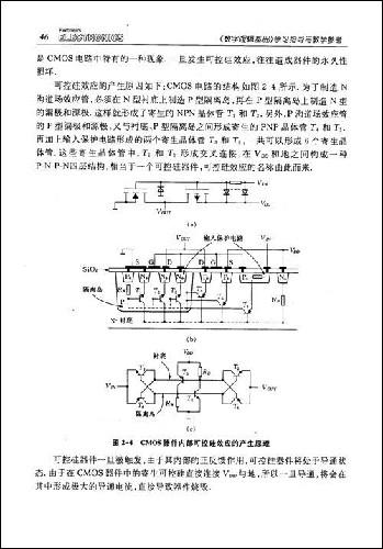 2逻辑函数的q-m化简法 第2章组合逻辑电路 §2.