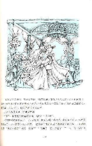 简笔画 手绘 线稿 314