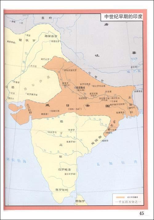 世界 历史 地图集 精装 张芝联