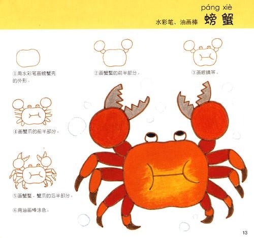 回至 动物(折折画画) (平装)
