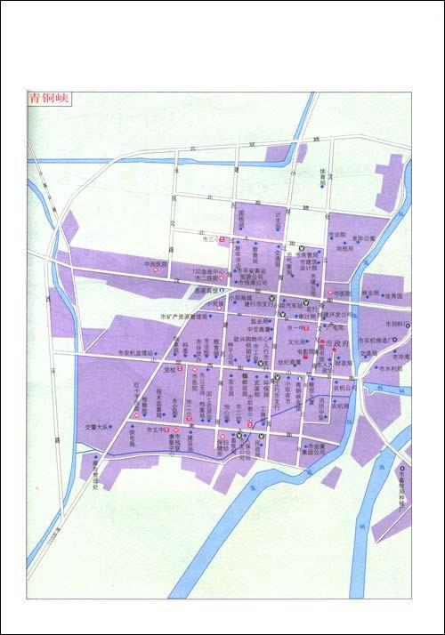 回至 宁夏回族自治区地图册 (平装)