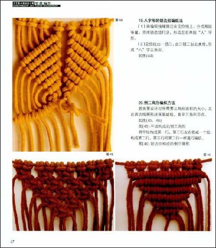 钩针艺术品-钩编壁挂,手工编织花样图案图解,居   毛线编织挂高清图片