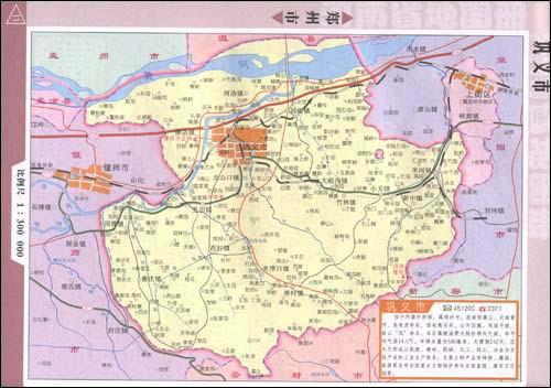 河南平顶山地图全图图片 平顶山市地图 高清图片