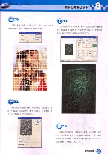 青春修炼手册边框图片