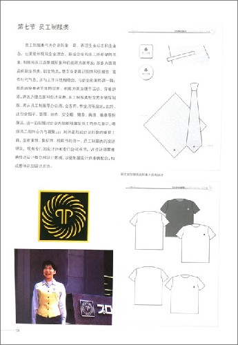 2000年参加中国国际电脑艺术设计展览 作品《be alive》获优秀奖  20