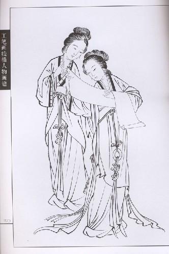 工笔画线描人物画谱:仕女篇