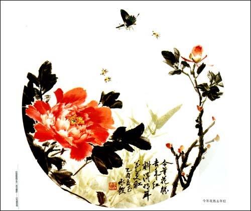 技法解析:小写意花鸟(中国扇画艺术) [平装]图片