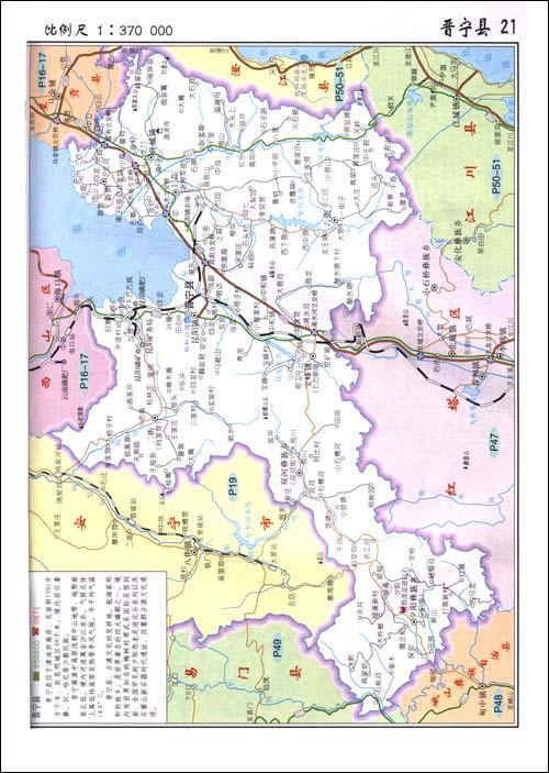 武定风景区地图