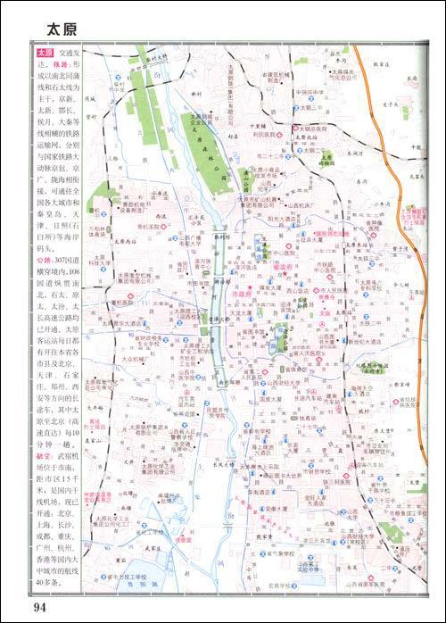 乌鲁木齐 香港岛·九龙 澳门半岛台北 中国铁路图 呼和浩特铁路局