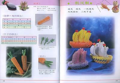 立体莲花钩针图解