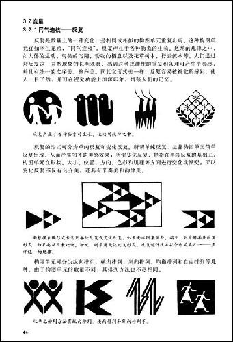 艺术与设计杂志logo-2