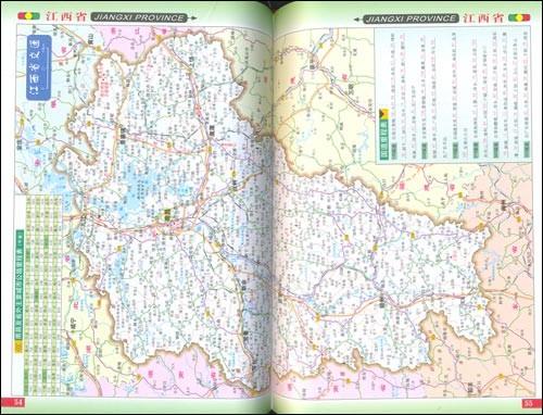 河南省青海省地图全图展示