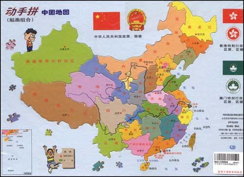 中国最多少数民族的省份是图片