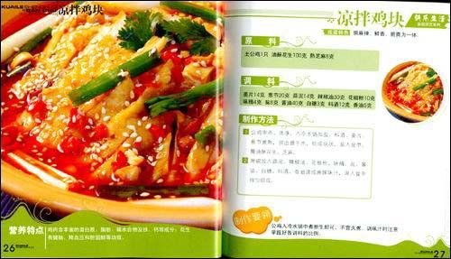 鲜果拌虾仁