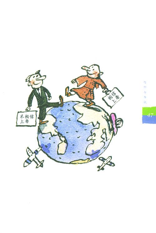 动漫 卡通 漫画 设计 矢量 矢量图 素材 头像 500_747 竖版 竖屏