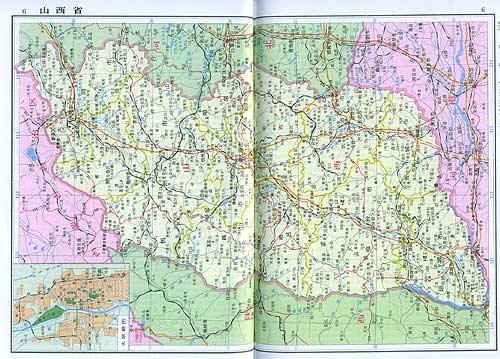 中国地图册 新省界