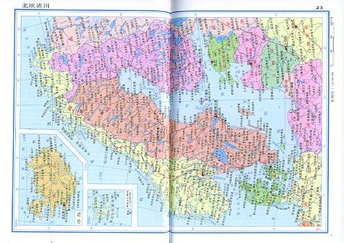 老挝 柬埔寨