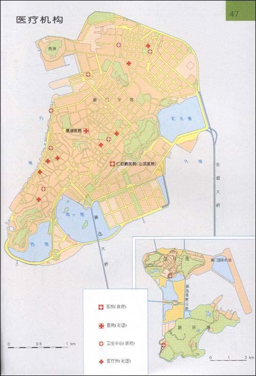 澳门特别行政区地图册:亚马逊:图书
