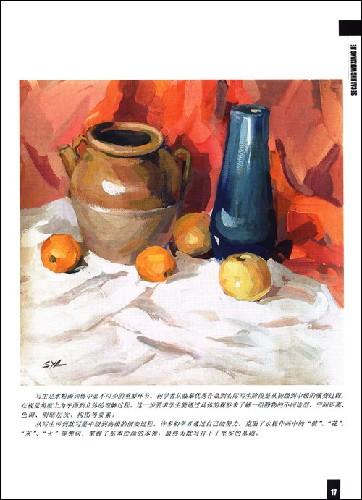 真人头像,色彩静物,摆弄着陶罐,花卉,水果,衬布……小小的画室里挤满