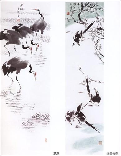 写意仙鹤画法/丁宝栋-图书-卓越亚马逊-智能七巧板 寓言成语 巫光明 图