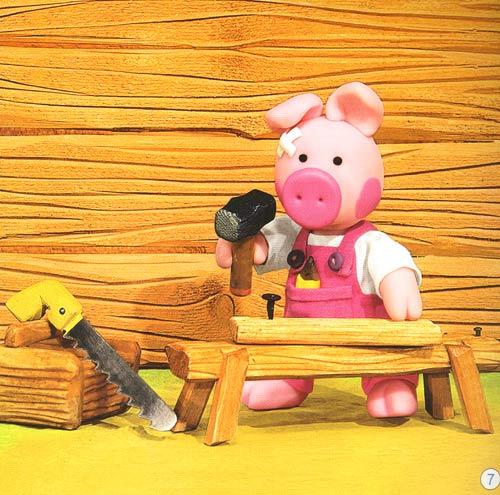 《三只小猪》 禾稼【摘要 书评 试读】图书