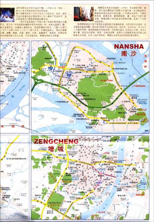 广州地图:亚马逊:图书