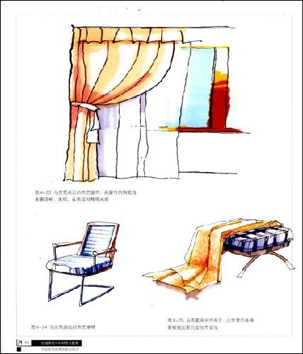 手绘室内效果图表现技法:亚马逊:图书