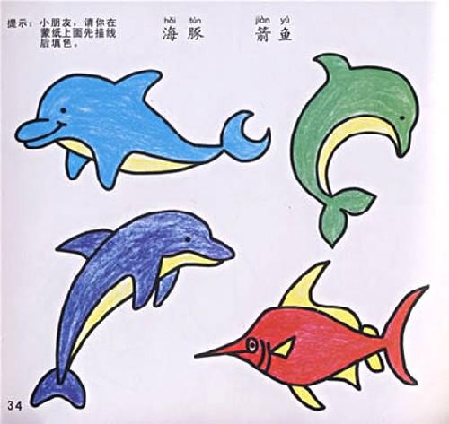 可爱简单动物画画