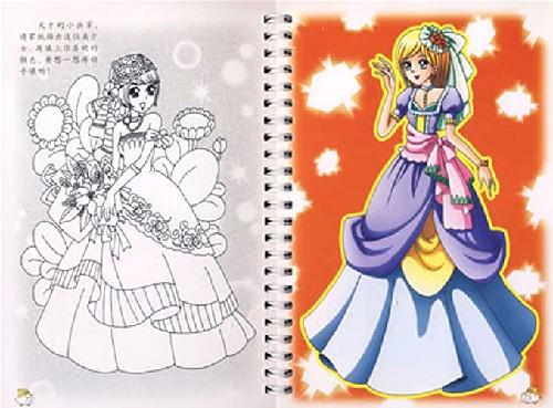 美少女填色画系列(浪漫婚纱篇):靓影公主填色画