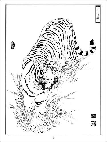 白描手绘折扇图案