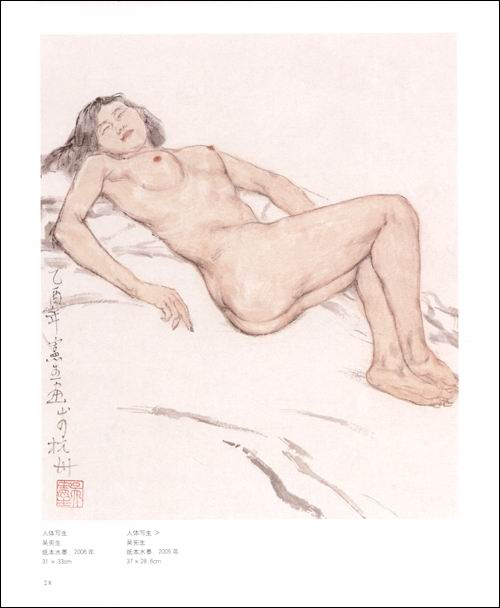 各领风骚数百年 灿烂的中国画技法 - 石墨閣画廊 - 石墨閣