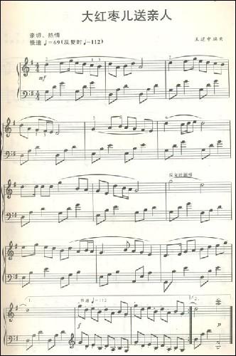 小调儿童钢琴曲