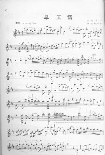 中外少儿小提琴曲精选:亚马逊:图书图片
