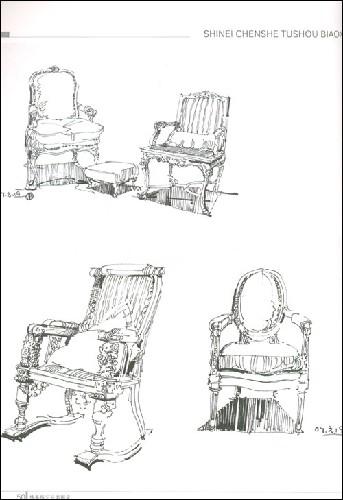 古典欧式沙发手绘图