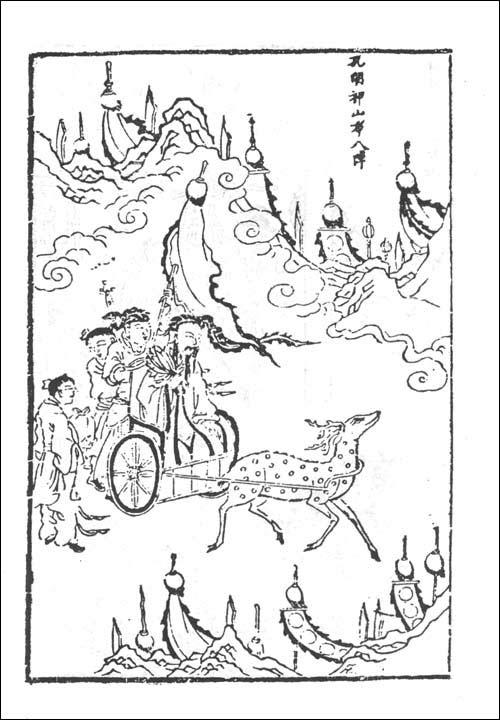 鹿角图片手绘暗系