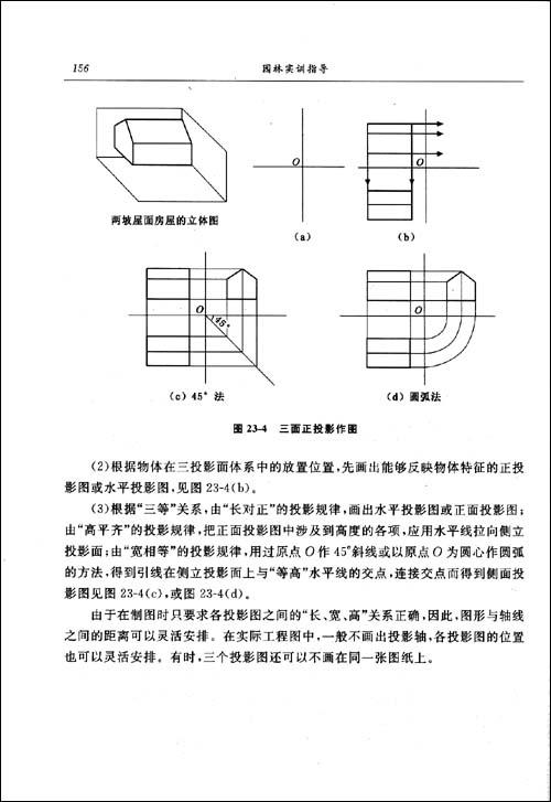 电路 电路图 电子 工程图 平面图 原理图 500_727 竖版 竖屏