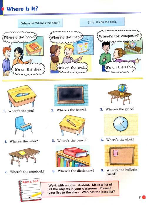 朗文国际英语教程3