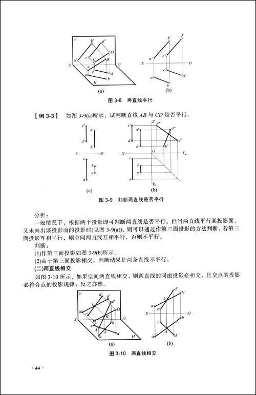 水利工程制图/樊振旺-图书-亚马逊中国