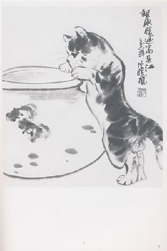 本书向您介绍了画猫的详细步骤,内容包括骨骼结构,五官位置,花纹特征