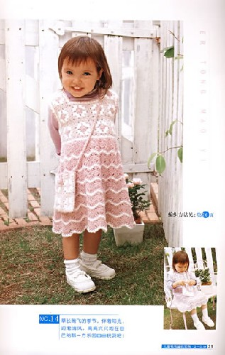 儿童毛衣编织实例