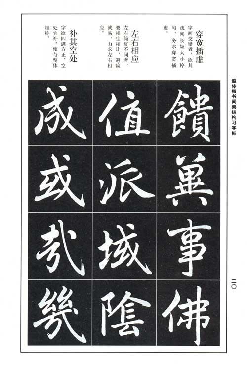 design 钢笔字草书字帖欣